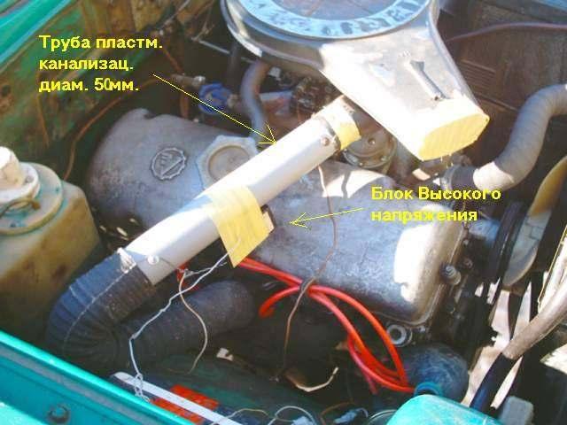 Фото установленного ионизатора